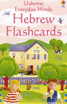 Everyday Words Flashcards: Hebrew, Cards Book