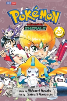 Pokemon Adventures (FireRed and LeafGreen), Vol. 23, Paperback Book