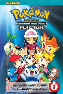 Pokemon Adventures: Diamond and Pearl/Platinum, Vol. 1, Paperback Book