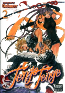 Tenjo Tenge, Vol. 2 : Full Contact Edition 2-in-2, Paperback / softback Book