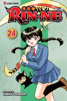 RIN-NE, Vol. 24, Paperback Book