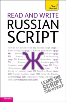 Read and Write Russian Script: Teach Yourself, Paperback Book
