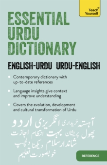 Essential Urdu Dictionary : Learn Urdu with Teach Yourself, Paperback / softback Book