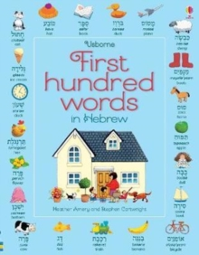 First Hundred Words in Hebrew, Paperback / softback Book