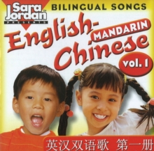 Bilingual Songs: English-Mandarin CD : Volume 1, CD-Audio Book