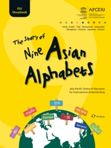 Story of Nine Asian Alphabets, Paperback Book