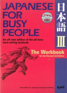 Japanese For Busy People 3 Workbook, Paperback / softback Book