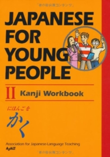 Japanese For Young People Ii Kanji Workbook, Paperback / softback Book