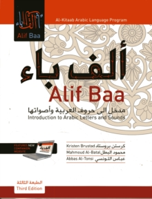 Alif Baa : Introduction to Arabic Letters and Sounds, Third Edition, Student's Edition, Paperback Book