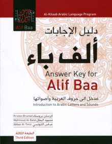 Answer Key for Alif Baa : Introduction to Arabic Letters and Sounds, Third Edition, Paperback Book