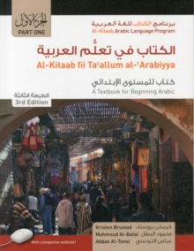 Al-Kitaab fii Tacallum al-cArabiyya : A Textbook for Beginning Arabic Part 1, Paperback Book