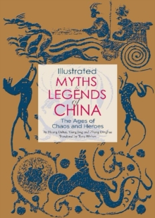 an introduction to nu wa myth chinese myth and legends This introduction to greek mythology the greeks had their own version of the great flood myth and the ns greek gods, myths, and legends.
