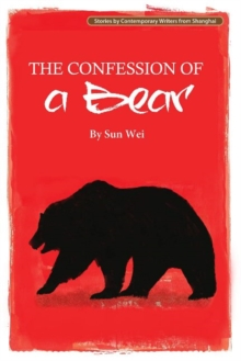 Confession of a Bear, Paperback Book