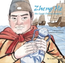 Zheng He, The Great Chinese Explorer : A Bilingual Story of Adventure and Discovery, Hardback Book