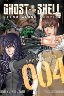 Ghost In The Shell: Stand Alone Complex 4, Paperback / softback Book