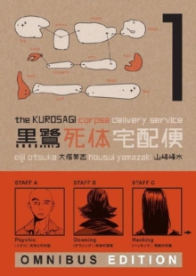 Kurosagi Corpse Delivery Service, The: Book One Omnibus, Paperback Book