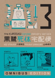 Kurosagi Corpse Delivery Service, The: Book Three Omnibus, Paperback Book