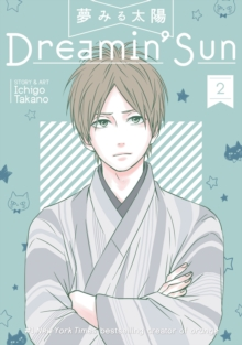 Dreamin Sun : Vol. 2, Paperback / softback Book