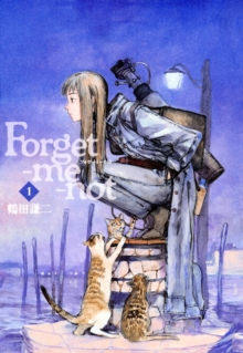 Forget Me Not Volume 1, Paperback Book
