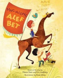 Sing-Along Alef Bet, Hardback Book