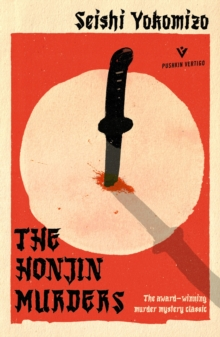 The Honjin Murders, Paperback / softback Book