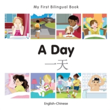 My First Bilingual Book - A Day - Korean-english, Board book Book