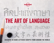 The Art of Language, Paperback / softback Book