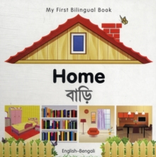My First Bilingual Book - Home - English-urdu, Board book Book