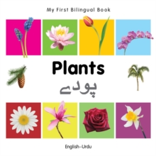 My First Bilingual Book - Plants - English-spanish, Board book Book