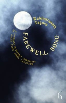 Farewell Song, Paperback Book