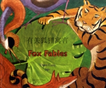 Fox Fables in Simplified Chinese and English, Paperback Book