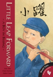 Little Leap Forward : A Boy in Beijing, Paperback Book