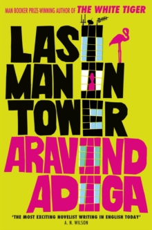 Last Man in Tower, Paperback Book