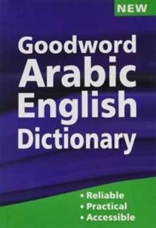 Arabic - English Dictionary, Paperback / softback Book