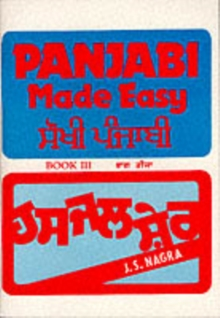 Panjabi Made Easy : Bk. 3, Paperback Book