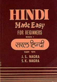 Hindi Made Easy : Bk. 1, Paperback Book