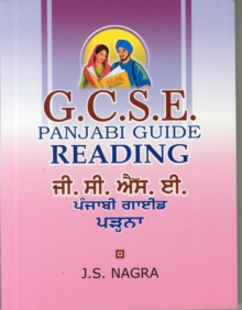 GCSE Panjabi Guide - Reading, Paperback Book