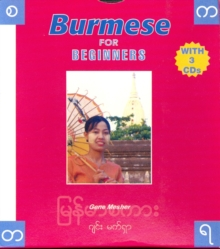 Burmese for Beginners, CD-Audio Book