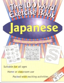 Japanese, Paperback Book