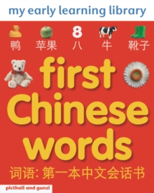 First Chinese Words, Hardback Book