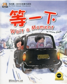 Wait a Moment, Paperback / softback Book