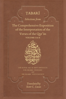 Selections from the Comprehensive Exposition of the Interpretation of the Verses of the Qur'an, Paperback / softback Book