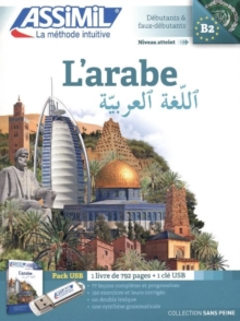 L'Arabe, Mixed media product Book
