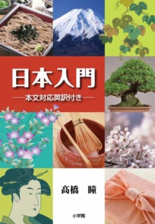 Introducing Japan, Paperback Book
