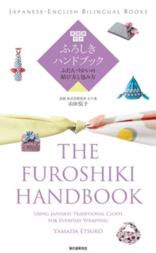 The Furoshiki Handbook, Paperback / softback Book