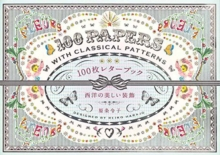 100 Papers with Classical Patterns, Paperback / softback Book