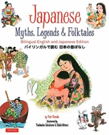 Japanese Myths, Legends and Folktales, Hardback Book