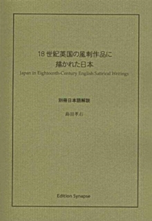 Japan in Eighteenth-Century English Satirical Writings, Hardback Book