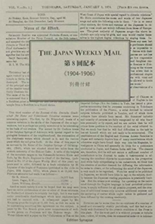 The Japan Weekly Mail, Pt. 8: 1904-1906 (12-vol. ES set), Hardback Book
