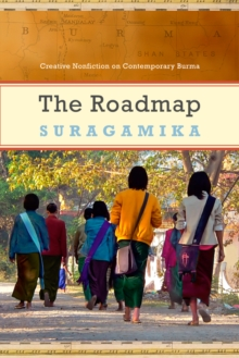 The Roadmap, Paperback Book